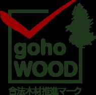 株式会社マデラスタイルは、合法木材供給事業者です
